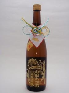 父の日 日本酒