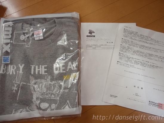 プレゼント オリジナルTシャツ tmix (2)
