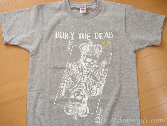 プレゼント オリジナルTシャツ tmix (5)